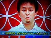 NHKテレビ「日本のこれから~税金~」